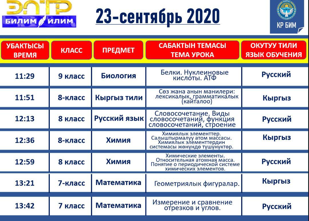 IMG-20200919-WA0007