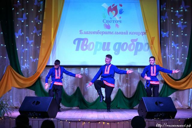 Tvori-Dobro-Koncert-Shilka-30-04-21-140.jpg