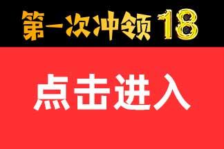 胡锡进:RCEP成功签署,美国和西方一些精英再次看错了中国