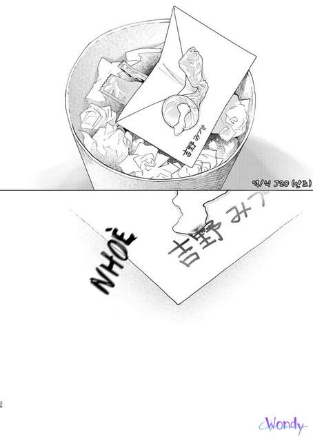 [WondyTrans] Otona Ninaru Chap Oneshot Trang 37