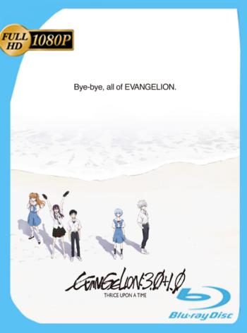 Evangelion: 3.0+1.0 Thrice Upon a Time (2021) AMZN WEB-DL [1080p] Latino [GoogleDrive]