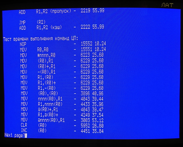 DSC-0256.jpg