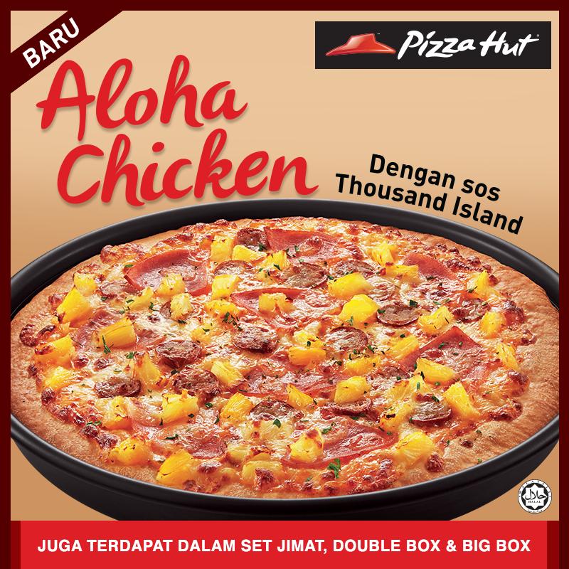 aloha-chicken-pizzahut.png
