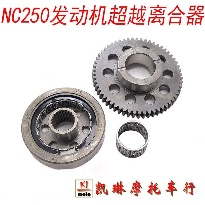 O1-CN015-Odc-Vo1z-O1-JIHu-INb-92016703.j