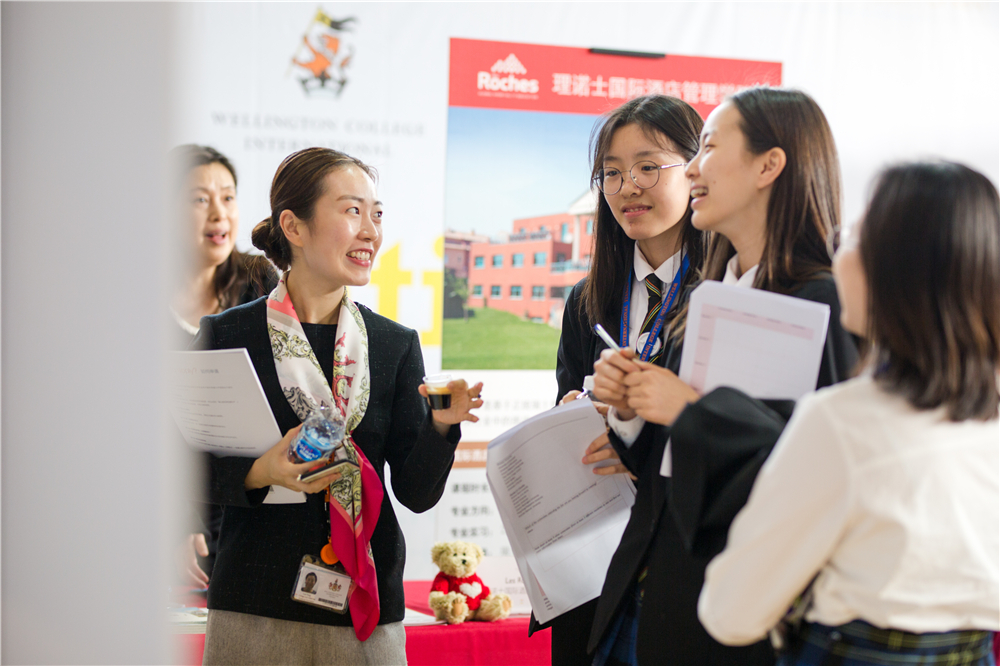Festival of Higher Education held in a top Tianjin high school successfully