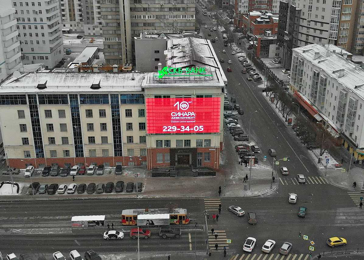 Медиафасад на фасаде СКБ Банка