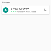 Screenshot-20170101-121638