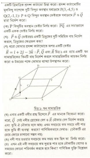 HSC-Physics