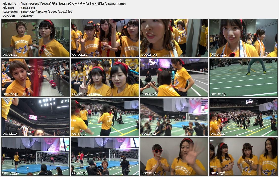 Naisho-Group-Disc-3-2-AKB48-DISK4-4-mp4