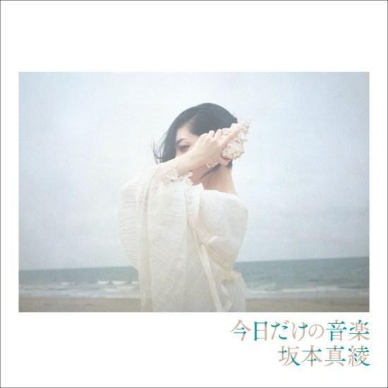 [Album] Maaya Sakamoto – Kyou Dake no Ongaku