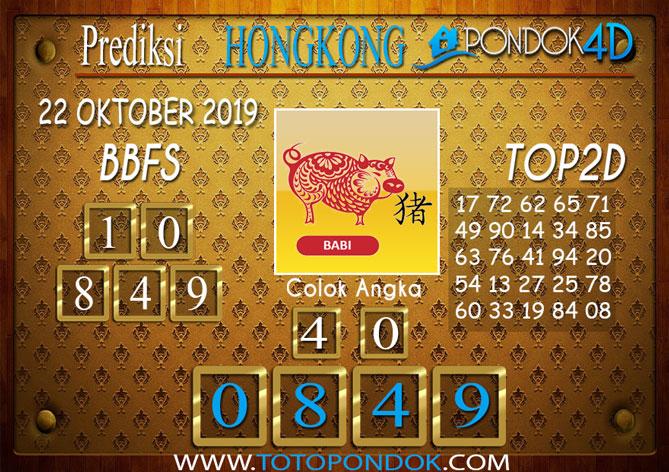 Prediksi Togel HONGKONG PONDOK4D 22 OKTOBER 2019