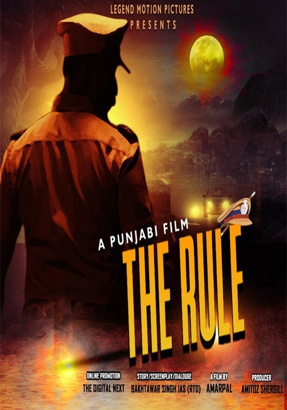 The Rule (2021) Punjabi 720p HDRip x264 AAC 450MB ESub