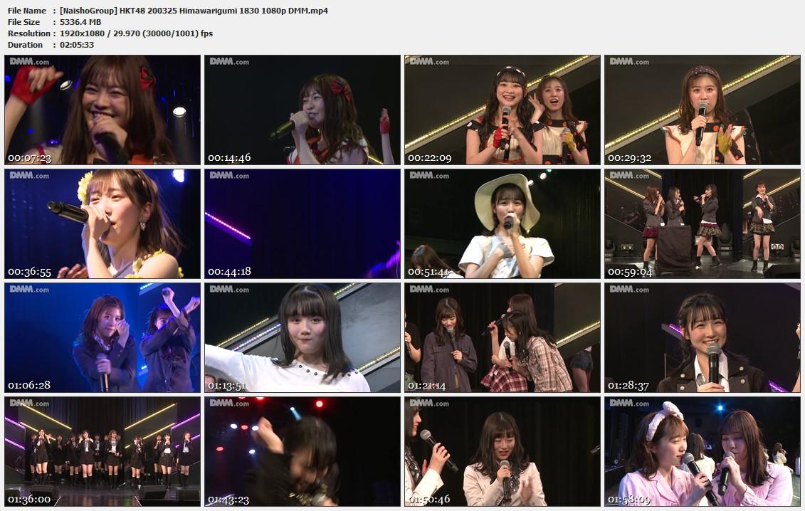 Naisho-Group-HKT48-200325-Himawarigumi-1830-1080p-DMM-mp4