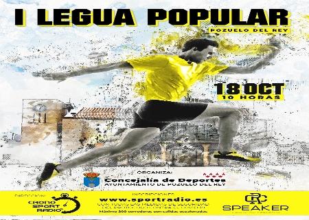 Crono Sport Radio organiza la 1ª Legua Popular de Pozuelo del Rey el 18 de Octubre