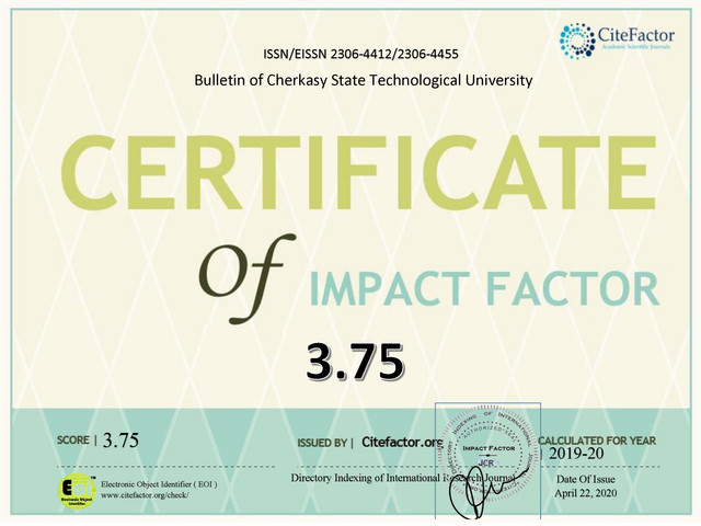 Journal Citations Impact Factor report