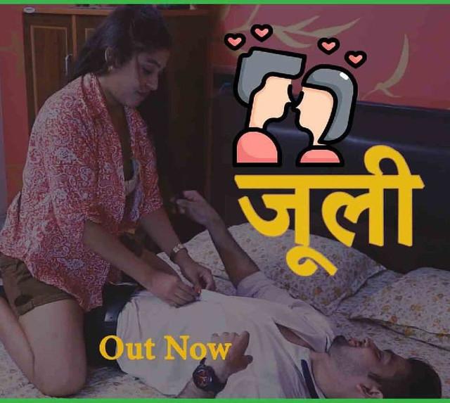 Juile (2021) Hindi HalKut App Short Film 720p Watch Online