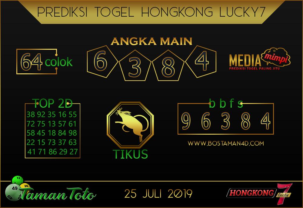 Prediksi Togel HONGKONG LUCKY 7 TAMAN TOTO 25 JULI 2019