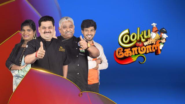 Cook With Comali Season 1 - Vijay TV