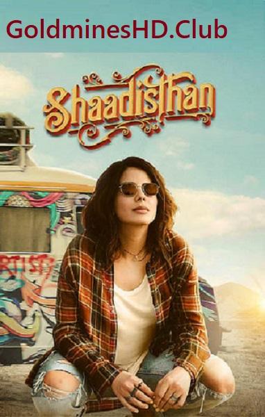 Shaadisthan 2021