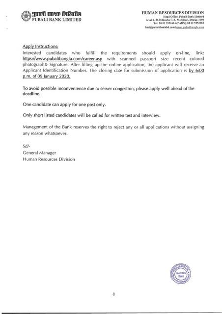 PBL-Job-Circular-2019-PDF-page-008