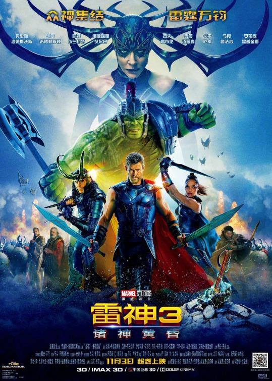Thor Ragnarok (2017) Hindi Dual Audio 480p BluRay x264 350MB Download