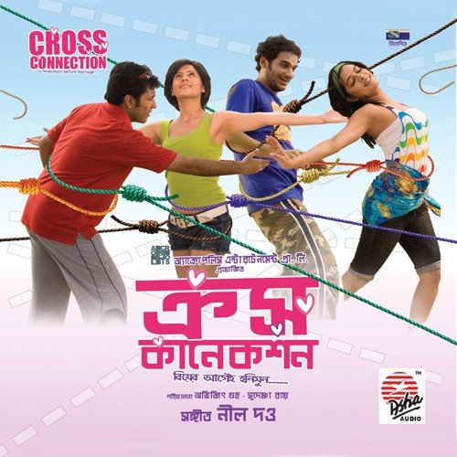 Cross Connection (2020) Bengali 720p WEB-DL x264 900MB Download