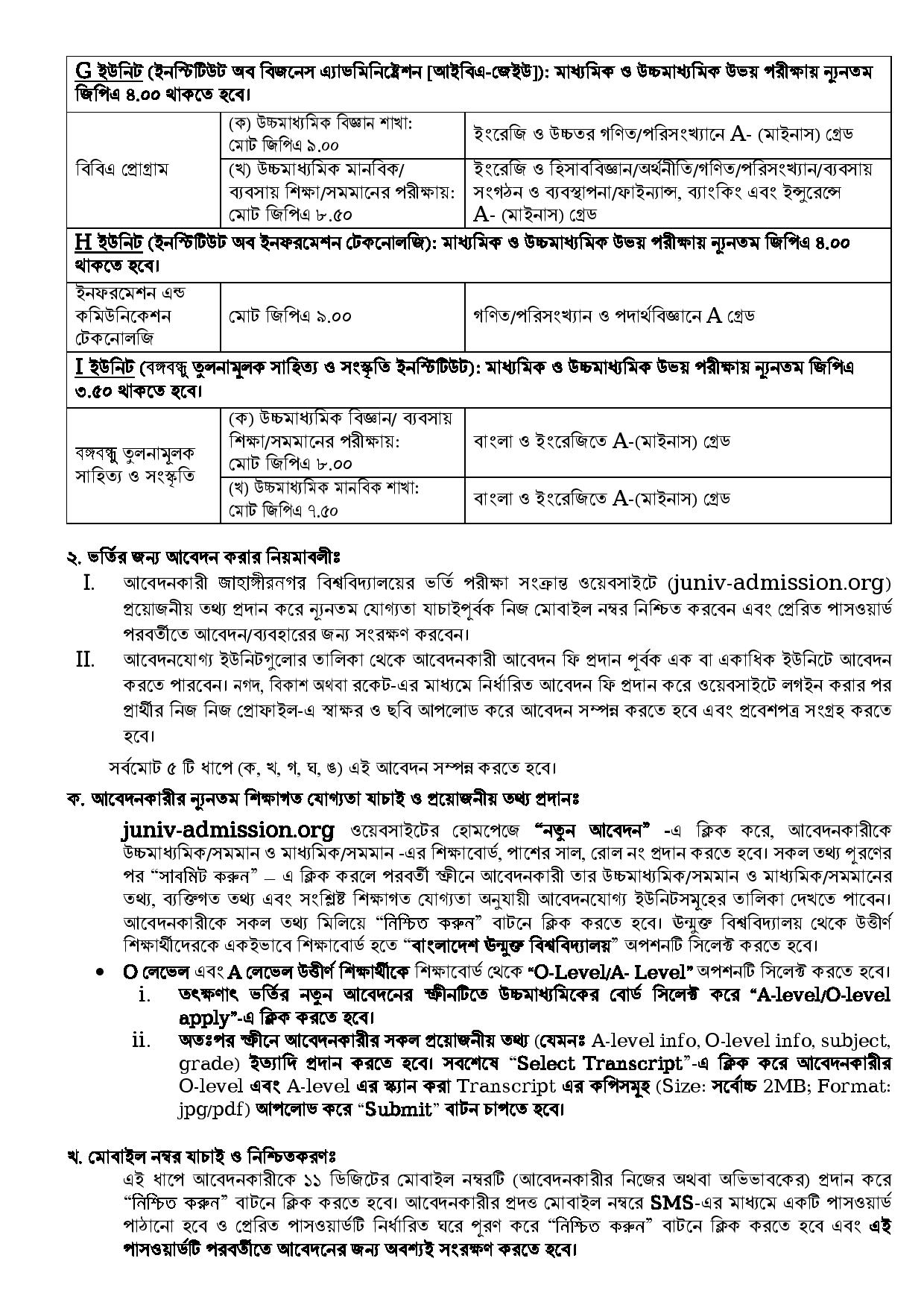 JU-Admission-2020-21-page-003