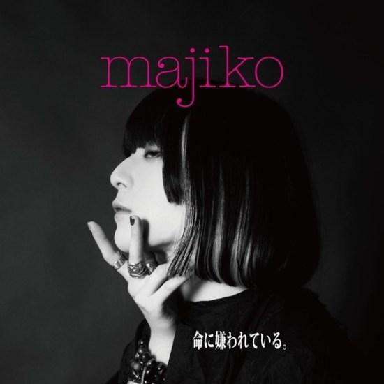 [Single] majiko – Inochi ni Kirawarete iru.