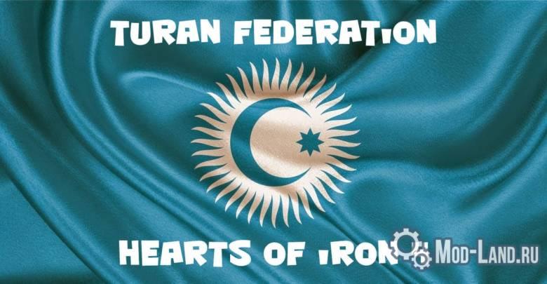 Мод «Тюркский Союз» для Hearts of Iron 4