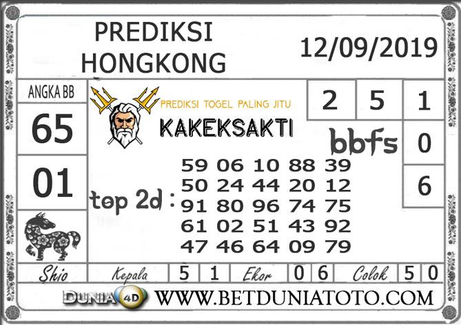 "Prediksi Togel ""HONGKONG"" DUNIA4D 12 SEPTEMBER 2019"