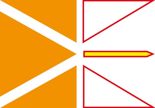 flagseptember.png