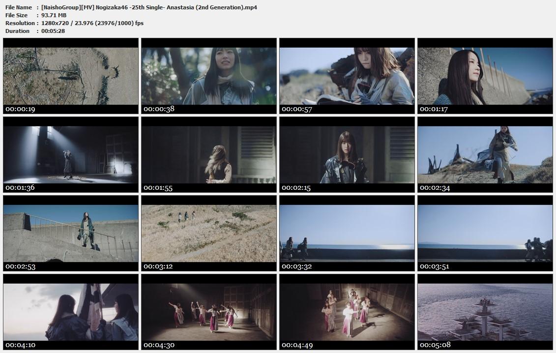 Naisho-Group-MV-Nogizaka46-25th-Single-Anastasia-2nd-Generation-mp4