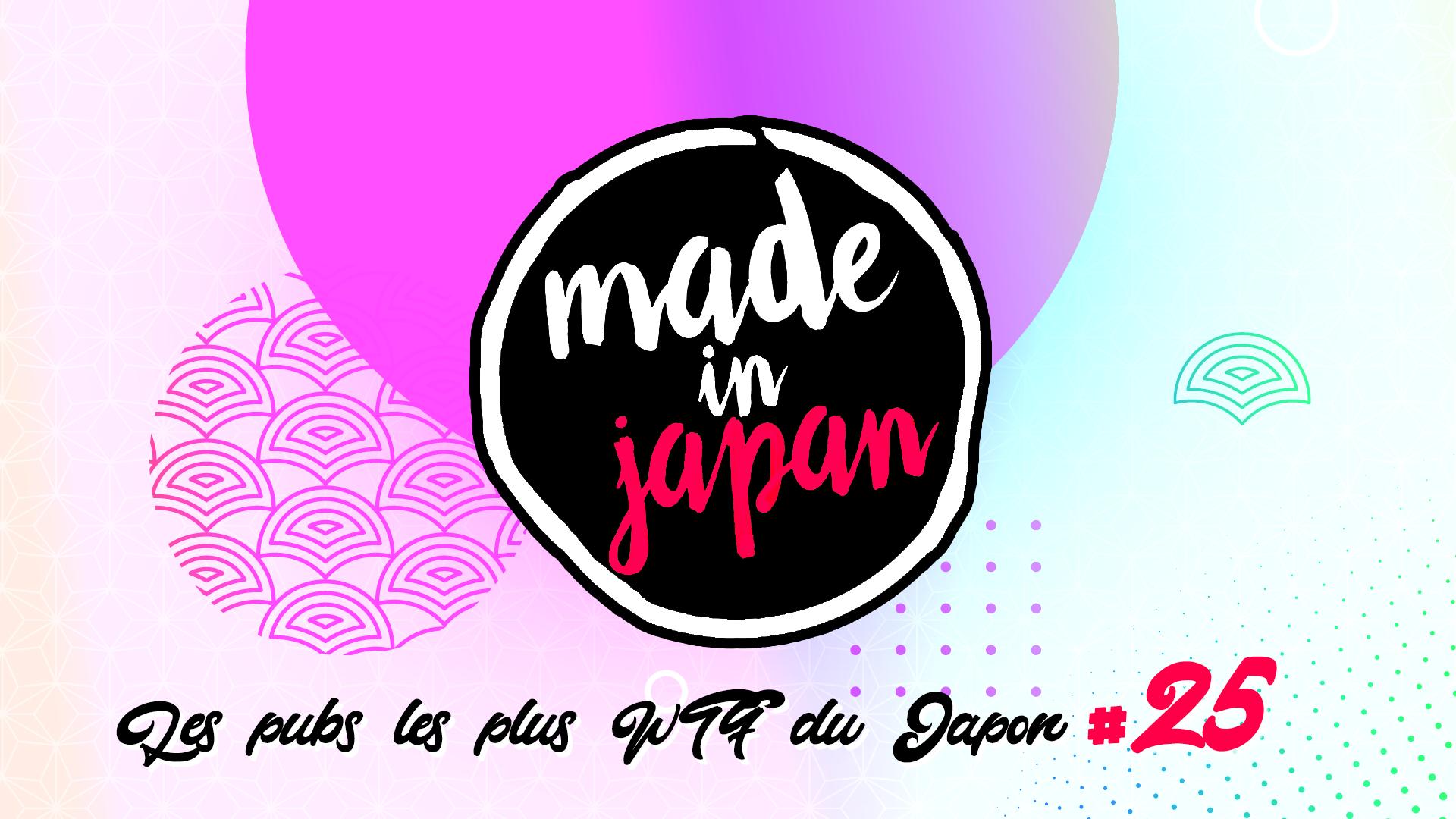 Made in Japan : Les pubs les plus WTF du Japon n°25 - passionjapan