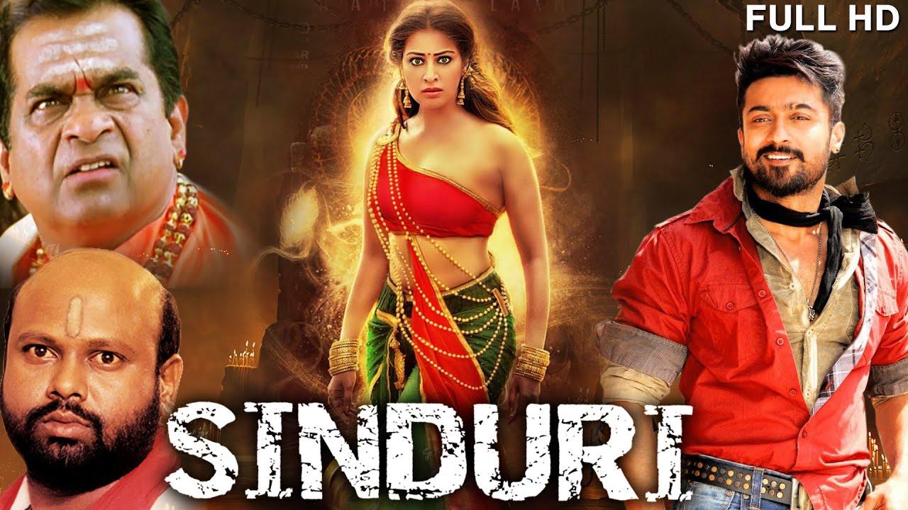 Sindhuri-2021-Hindi-Dubbed-720p-HDRip-850-MB-x264-AAC