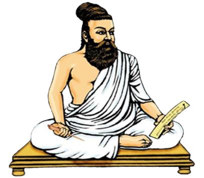 kisspng-tirukkua-tamil-literature-batu-caves-clip-ar-5b1349ba500046-removebg-preview-1-1.png