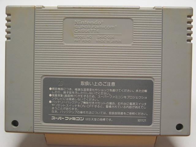 SFC-3980