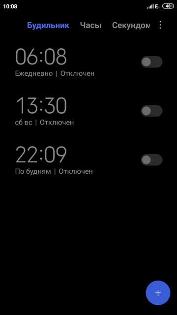 Screenshot-2019-10-31-10-08-40-371-com-android-deskclock.png