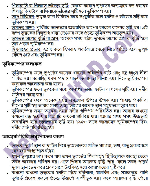 Class 9 Geography 5th Week Assignment Solution