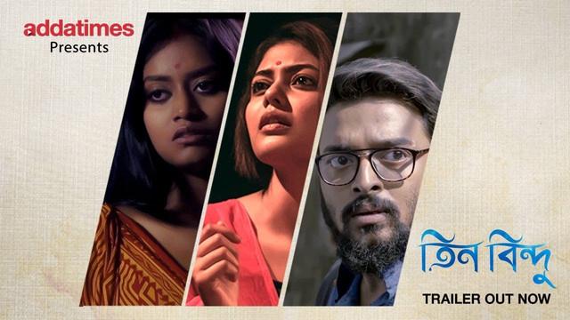 Teen Bindu 2020 Bengali Web Movie 480p HDRip 300MB x264 AAC