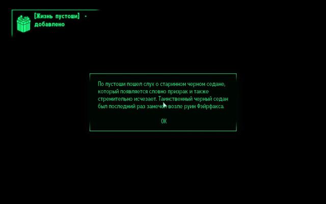 Fallout3 2018 10 01 19 49 19 40