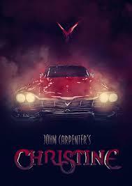 კრისტინი CHRISTINE
