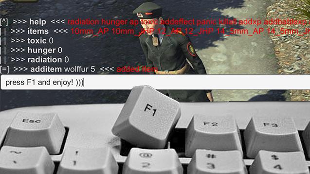 Console F1+ (Добавляет переключение скоростей для машины и др.)