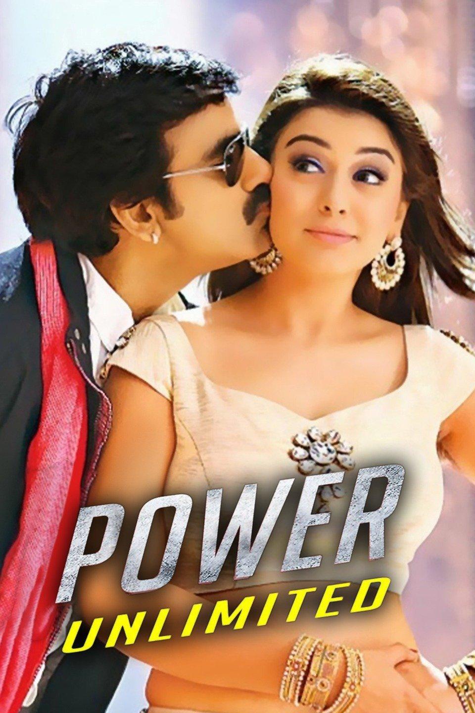 Power Unlimited (2020) UNCUT Bangla Dubbed 1080p HDRip Esubs DL
