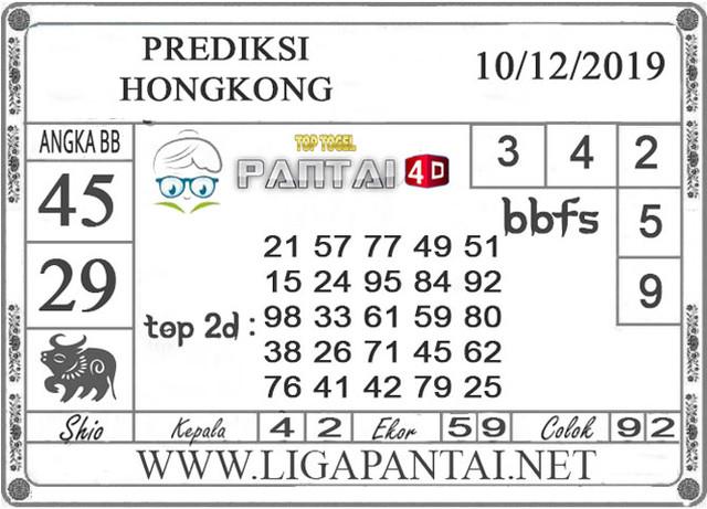 PREDIKSI TOGEL HONGKONG PANTAI4D 10 DESEMBER 2019