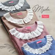 alhigam-mysha-homewear-amily-029