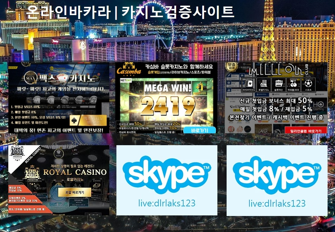 How to Win Big in the 룰렛사이트 Industry