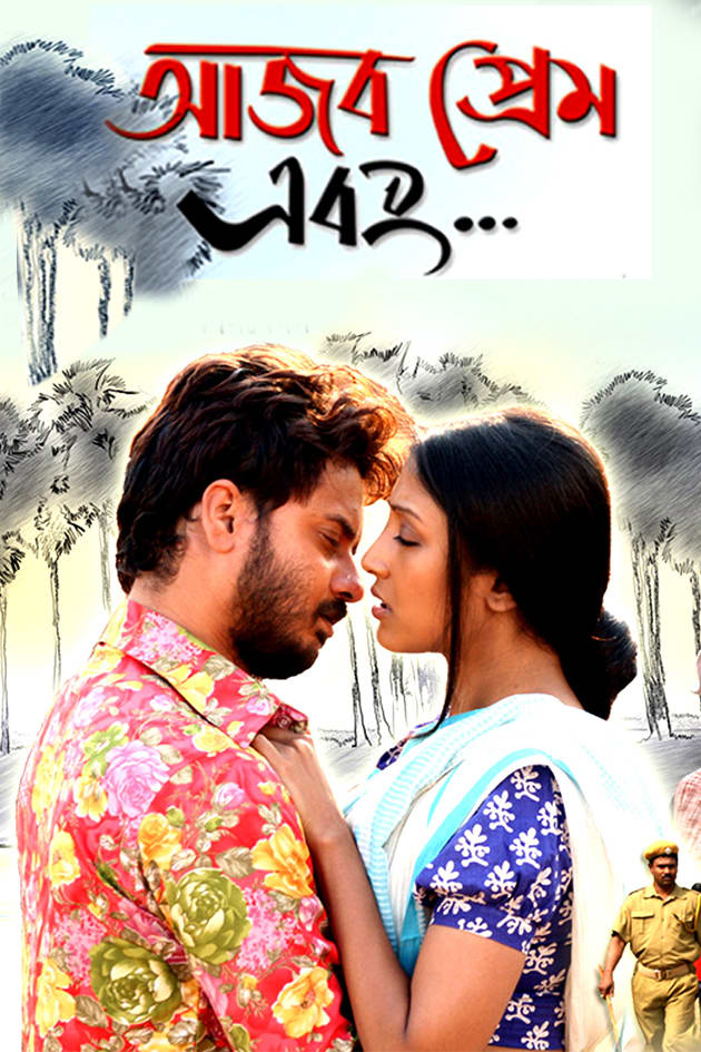 Ajob Prem Ebong 2020 Bengali Movie 720p BluRay 800MB MKV