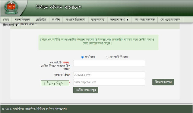 Without National Identity Number National University Vaccine Registration