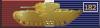 Top-Scorer-Tank-allied.png