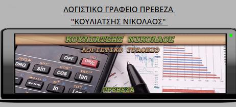 nicopolispress.blogspot.gr